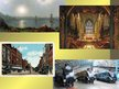 Presentations 'Five Top UK Destinations', 10.
