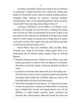 Research Papers 'Developing Writing Skills in Primary School', 6.