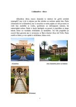 Research Papers 'Alhambra', 7.