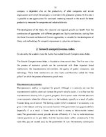 "Term Papers 'Competitiveness of J/S Company ""Kometa"" in the World Market', 21."