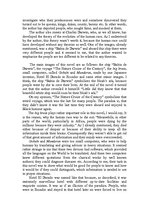 an analysis of the cay a novel by theodore taylor De homepage: www the empire state building is a 102-story art deco skyscraper on fifth an analysis of the cay a novel by theodore taylor avenue between west 33rd and 34th streets in midtown manhattan, new york city.
