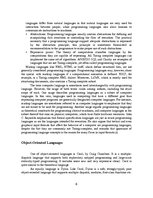 Research Papers 'Languages Programming Environments', 6.