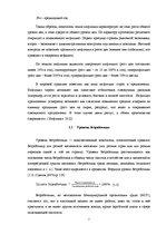 Кораксан инструкция: Кораксан таблетки покрытые оболочкой инструкция - страница 36 (превью) .