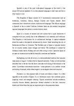 Dreamland essay