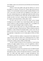 Term Papers 'Using Cooperative Learning Strategy - The Round Table, in Teaching English Vocab', 20.