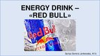 "Presentations 'Energy Drink ""Red Bull""', 1."