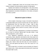 essays on ancient greece Ancient greece essays: over 180,000 ancient greece essays, ancient greece term papers, ancient greece research paper, book reports 184 990 essays, term and research.